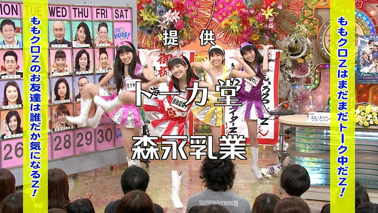 http://livedoor.blogimg.jp/girls002/imgs/5/5/55610b92.jpg