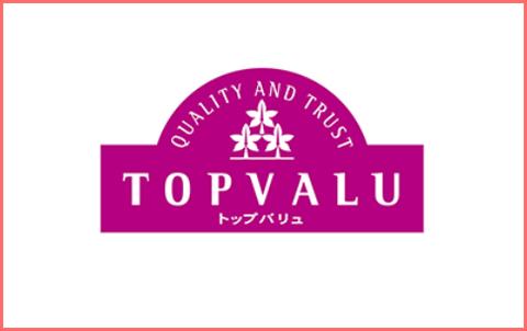 top_valu_logo