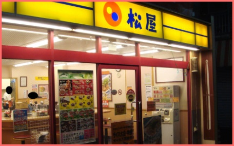 【悲報】松屋のビビン丼終了か!?