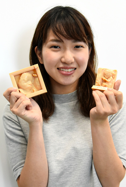 20170923-00000011-asahi-000-view