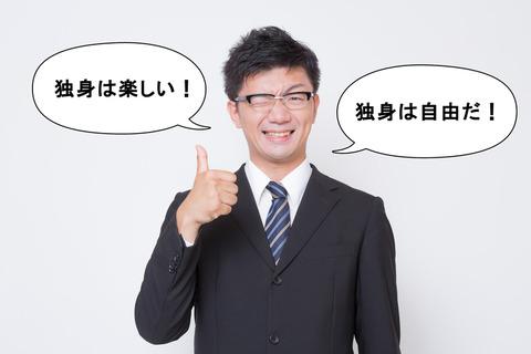 OZPA_sutusugataiine_TP_V