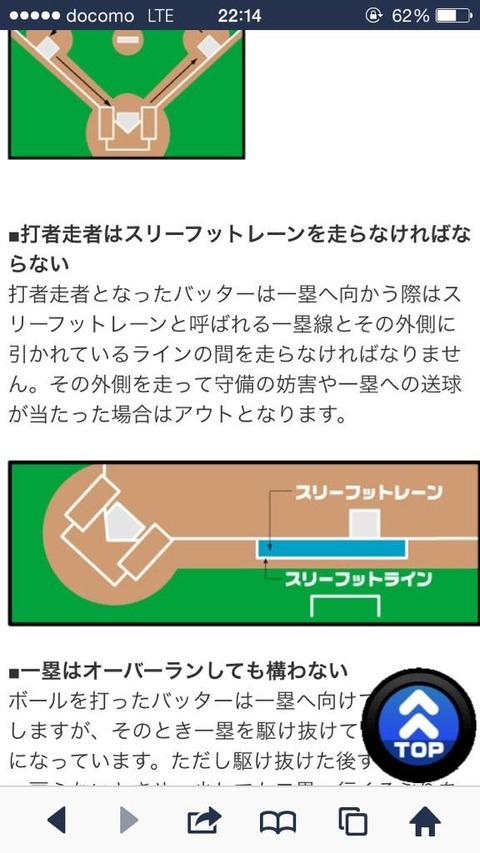 西岡剛 (内野手)の画像 p1_14