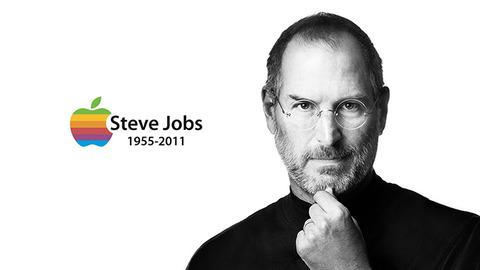 Steven-Paul-Jobs1