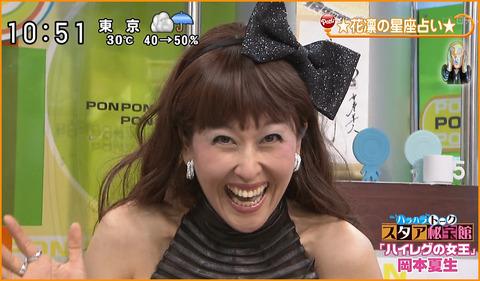 20110719_okamoto_16