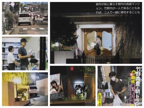 スクリーンショット-2014-10-17-1_Fotor_Collage (2)