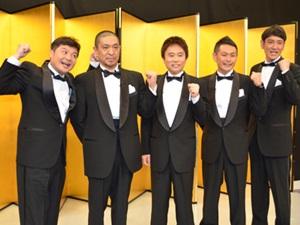 gakioomisoka_20131204