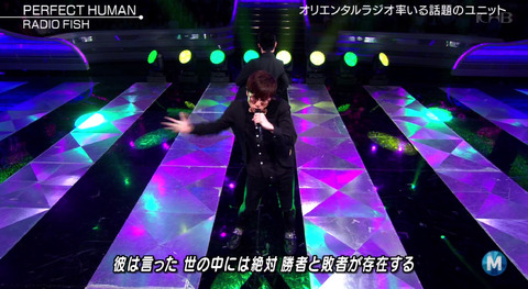bandicam 2016-03-11 20-46-03-279