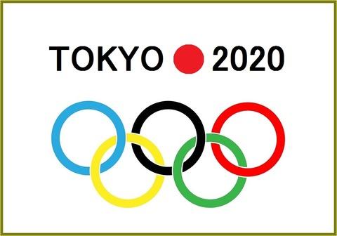 2020tokyo-olympics_taitle_1000
