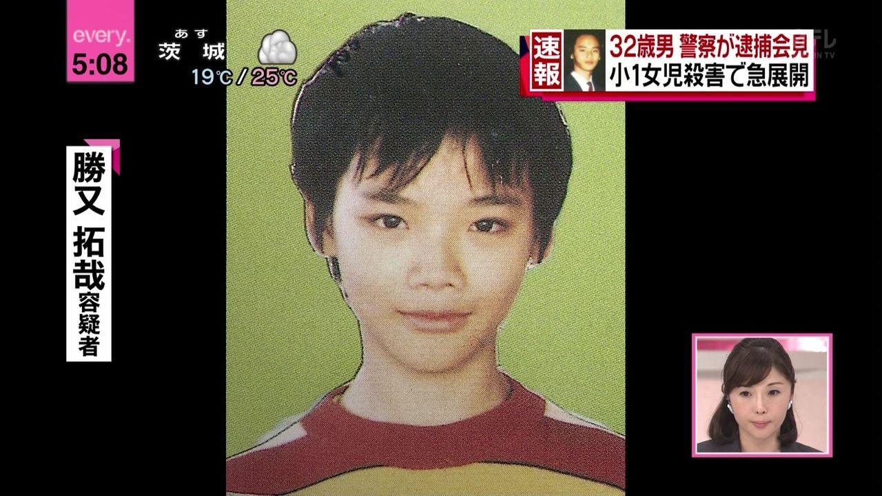 広島小1女児殺害事件
