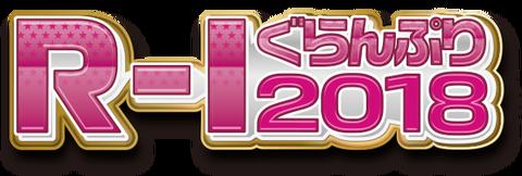 sp_logo