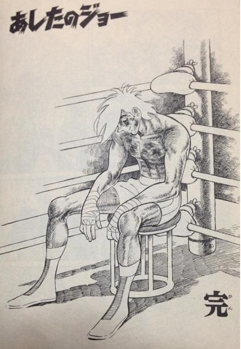 joe-last-comic