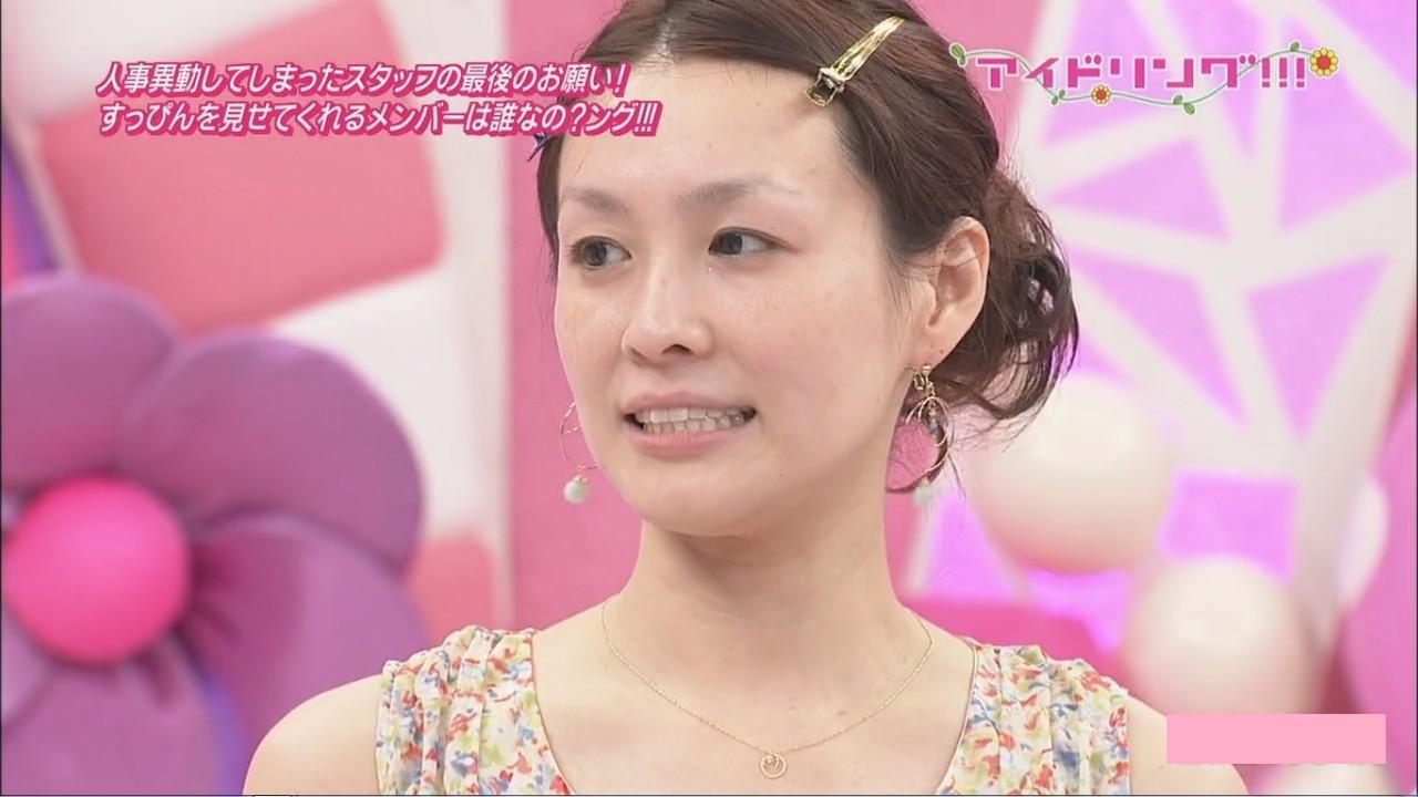 斉藤舞子の画像 p1_13