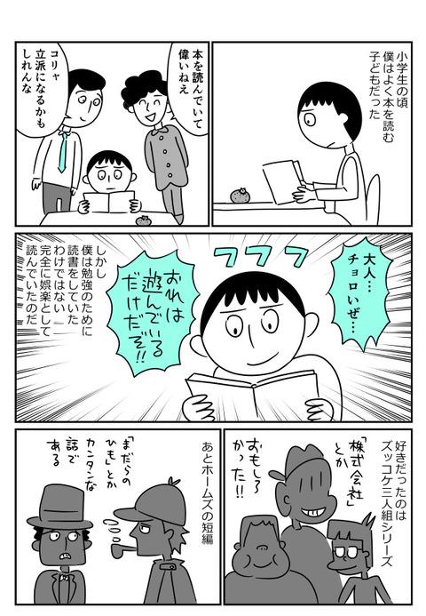 l_ts_mm10a