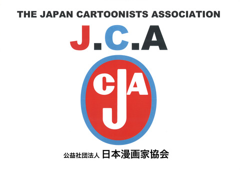 JCA_Flag_edited-1