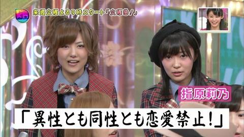 20121204_akimotoyasusi_34