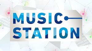 music_s-670x372