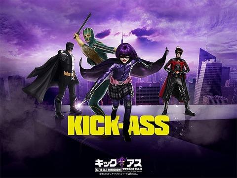kickass000