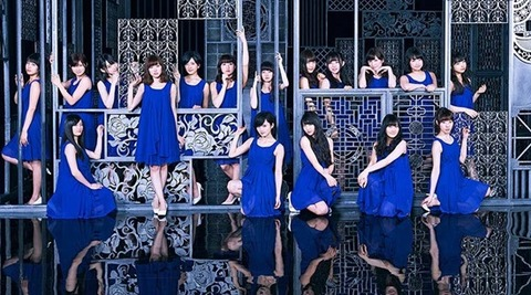 1605_interview_NMB_main