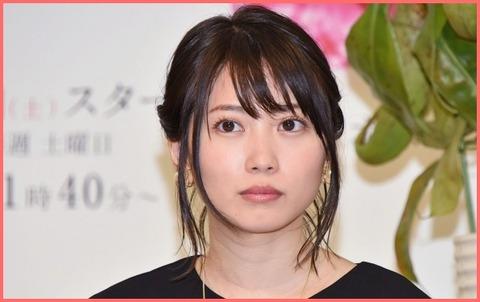 志田未来ちゃん、妊娠する(画像あり)