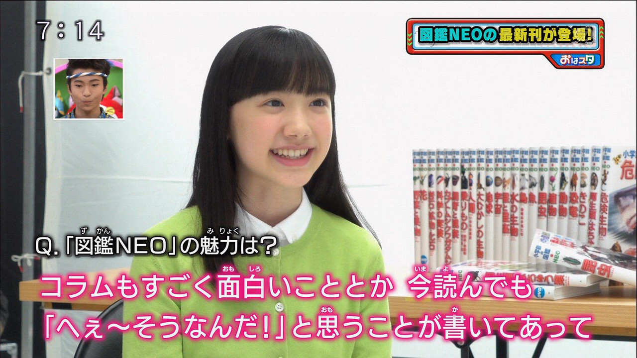 芦田愛菜さん、中学に入ってからますます美少女に…(画像あり)Post navigation