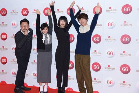 news_header_gesunokiwamiotome_4