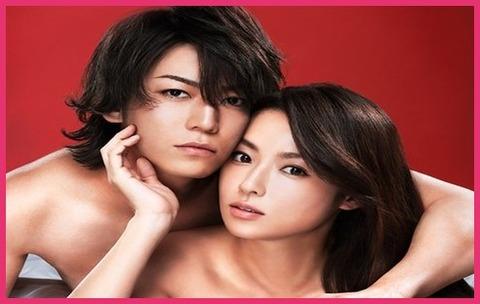 深田恭子 熱愛