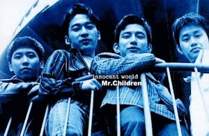 Innocent-min