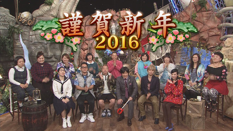 bandicam 2016-01-10 20-00-37-786