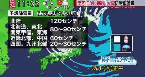 bandicam 2014-12-17 11-33-04-201