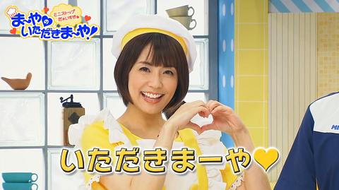 m_itadakimaya5-4444a