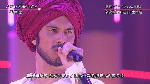 OH!Snap] Ken Hirai Enjoys Going to Public Bathhouses - Translations
