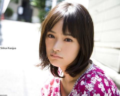 kanjiya002-1