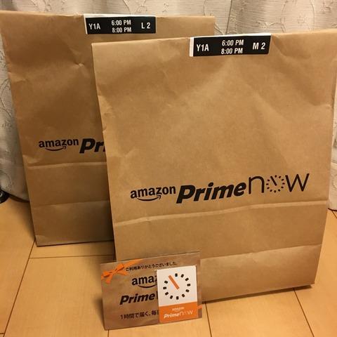 amazon-prime-touchaku-1
