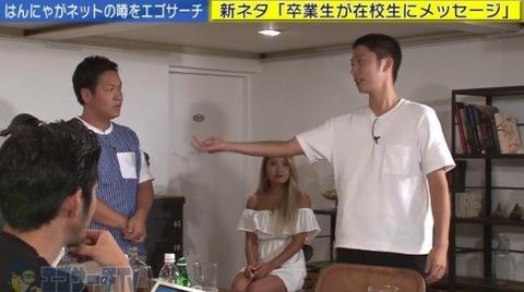 20170912-00010003-abema-002-1-view