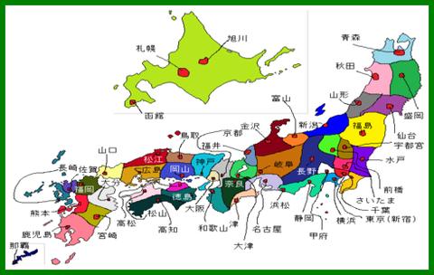 この日本ワーストランキング地図が酷すぎワロタ(画像あり)