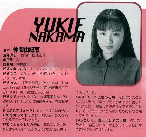 nakama-yukie-tpd