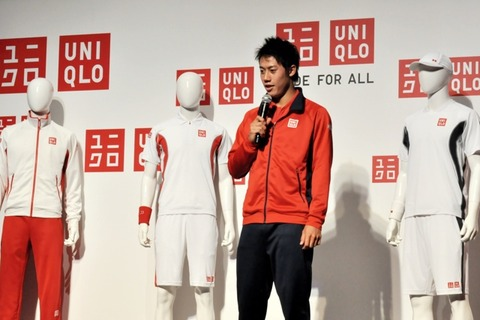 uniqlo_nisikori_wear_02-thumb-640x427-84426
