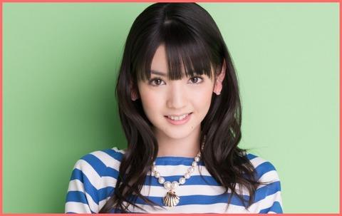 976-sayumi-003_o_