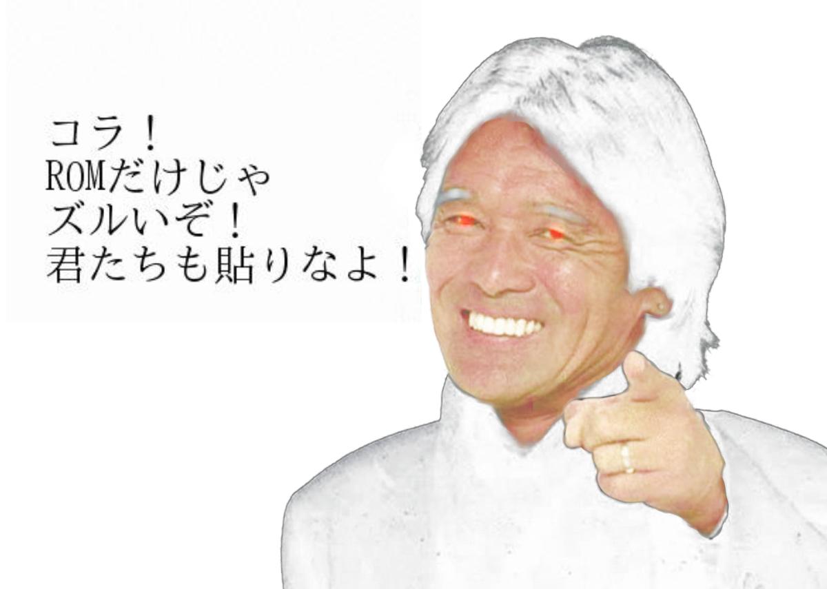 松崎しげるの画像 p1_35