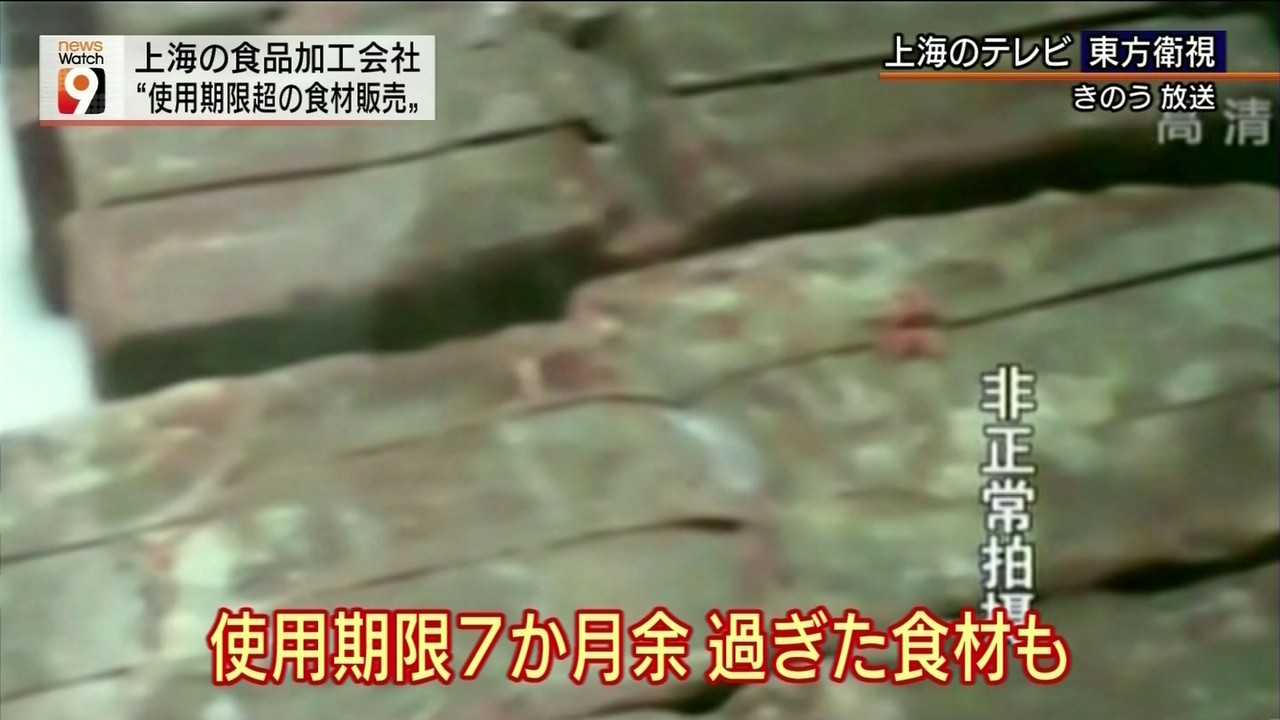【秋田】AKT 加藤未来 【ナカミー似】YouTube動画>23本 ->画像>4731枚