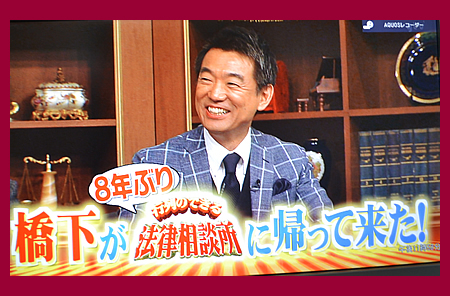 m_hasimoto-gyouretu-torend