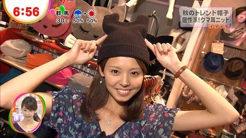 miyazawa20120919_16_l