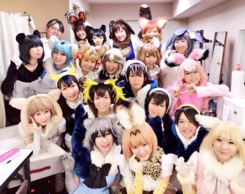 舞台「けものフレンズ」に来たキモヲタの客層が悪く、演者の皆さんが激怒wwwwwwwwwwww