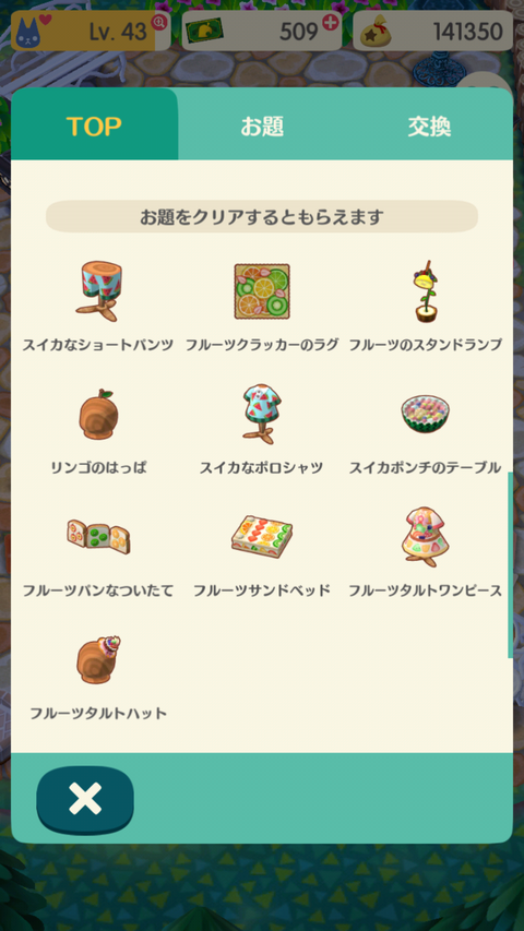 Screenshot_2018-05-10-19-35-34