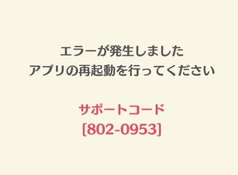 WS000566