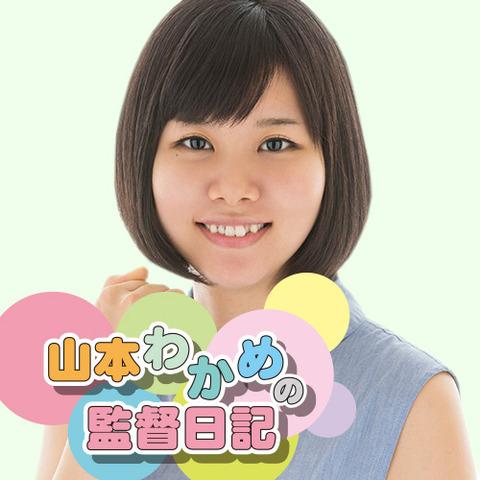 GIRL'S CHブログ