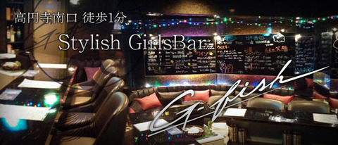 Girls-Bar-G-fish