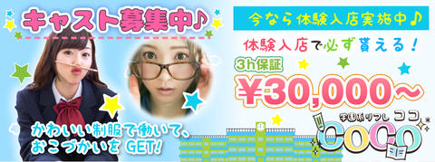coco_banner_繧「繝シ繝医・繧吶・繝医y 1 縺ョ繧ウ繝偵z繝シ