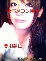 9ffcf6d9.jpg