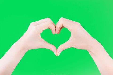 GREEN_heart_TP_V4